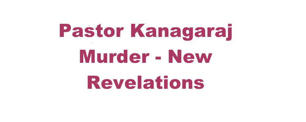 kanagaraj