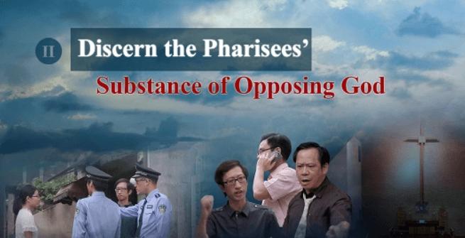 Discern the Pharisees
