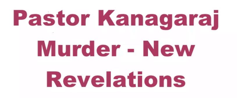 Kanagraraj Murder