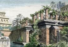 Babylonian gardens 1