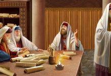 Pharisee leaven 1