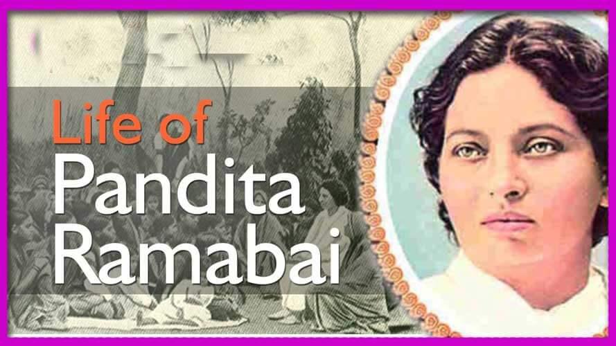 life of Pandita Ramabai