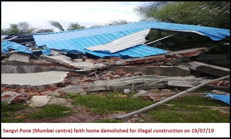 Straight Shots- 2: Faith home demolished
